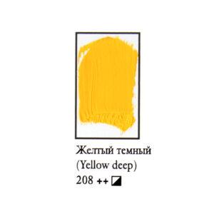 Масляная краска ФЕНИКС в тубе 50 мл. 208 Желтый темный