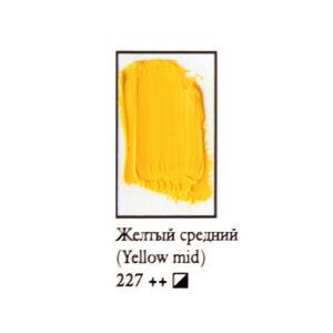 Масляная краска ФЕНИКС в тубе 50 мл. 227 Желтый средний