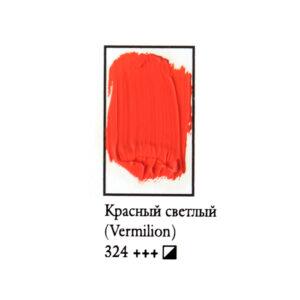 Масляная краска ФЕНИКС в тубе 50 мл. 324 Красный светлый