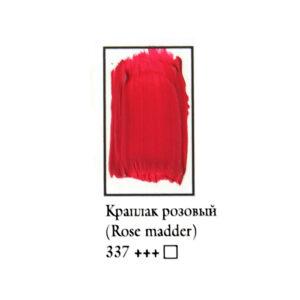 Масляная краска ФЕНИКС в тубе 50 мл. 337 Краплак розовый