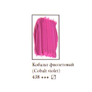 Масляная краска ФЕНИКС в тубе 50 мл. 438 Кобальт фиолетовый