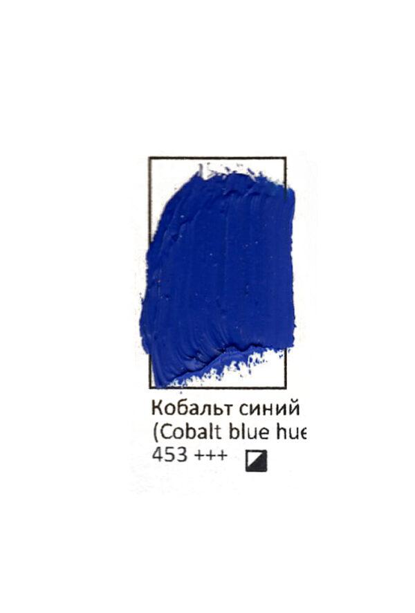 Масляная краска ФЕНИКС в тубе 50 мл. 453 Кобальт синий