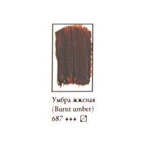 Масляная краска ФЕНИКС в тубе 50 мл. 687 Умбра жженая