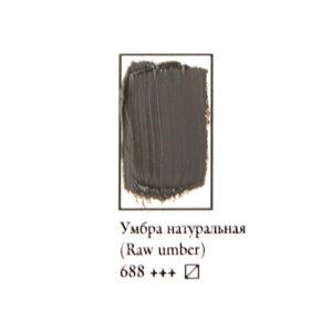 Масляная краска ФЕНИКС в тубе 50 мл. 688 Умбра натуральная