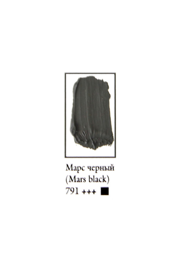 Масляная краска ФЕНИКС в тубе 50 мл. 791 Марс черный