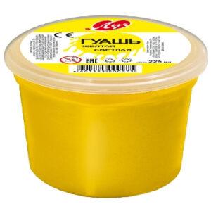 Гуашь Желтая светлая Луч 225 мл