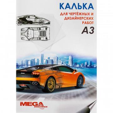 Калька MEGA Engineer А3, пл. 40гр. 40л. в папке