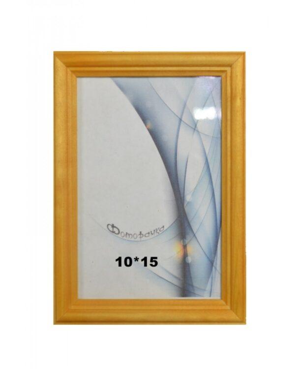 Деревянная фоторамка 10*15 арт. 1701 (лиственница)