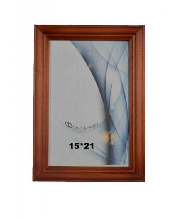 Деревянная фоторамка 15*21 арт. 1702 (красное дерево)