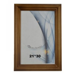 Деревянная фоторамка 21*30 арт. 1703 (орех)
