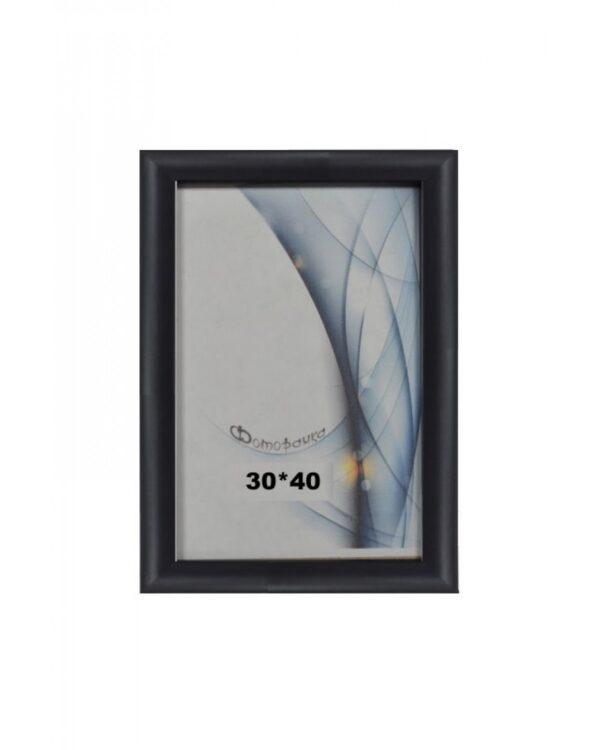 Фоторамка 30*40 (черный) арт.204.OAC.253