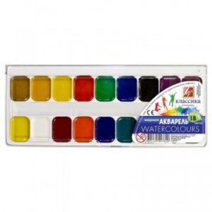 Краски акварельные Луч Классика 18цв б/кисти