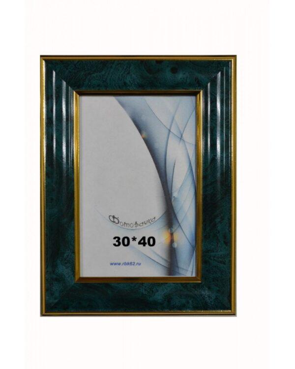 Фоторамка 30*40 (Зеленый мрамор) 3999