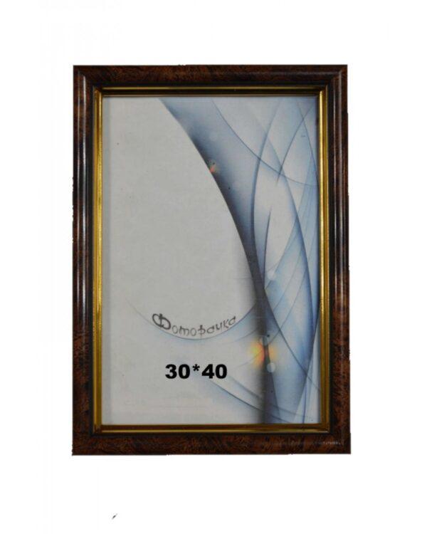 Фоторамка 30*40 (темный орех) арт.582