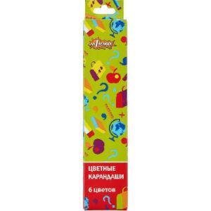 Карандаши цветные Отличник 6 цв 6-гран.
