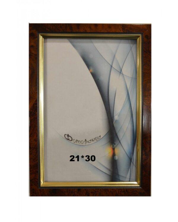 Фоторамка 21*30 (темный орех) арт.682