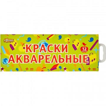 Краски №1School Отличник 12цв аквар б/кист картон