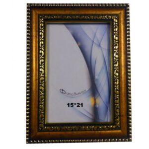Фоторамка 15*21 (бронза) арт.793