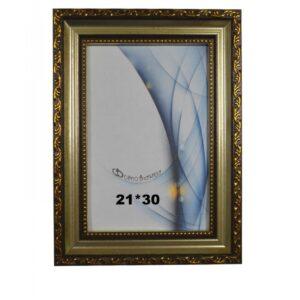 Фоторамка 21*30 (Серебро с черным) AC-070