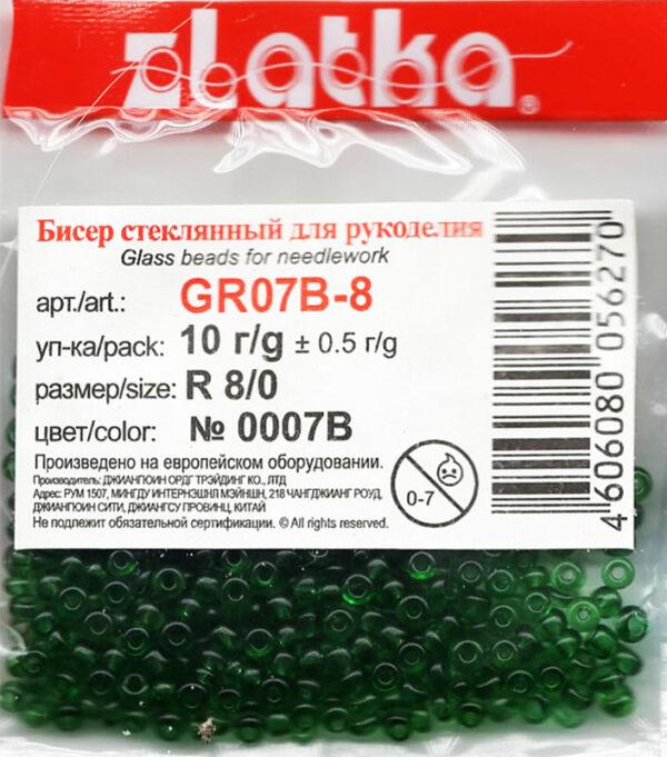 "Бисер ""Zlatka"" GR 08/0 №0007B темно-зеленый. 10г."