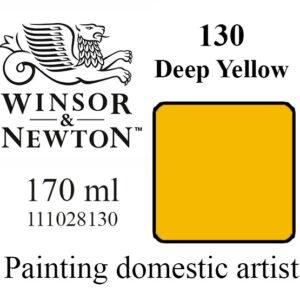 «Winsor & Newton» 130. Темно-желтый