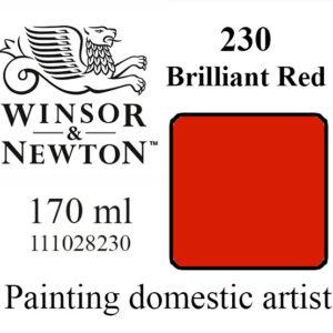 «Winsor & Newton» 230. Ярко-красный