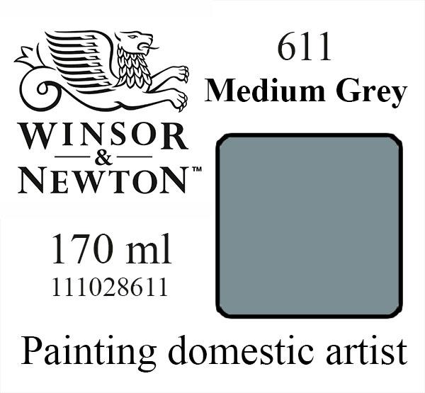 «Winsor & Newton» 611. Средний серый
