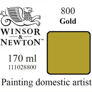 «Winsor & Newton» 800. Золотая