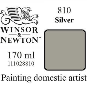 «Winsor & Newton» 810. Серебряный