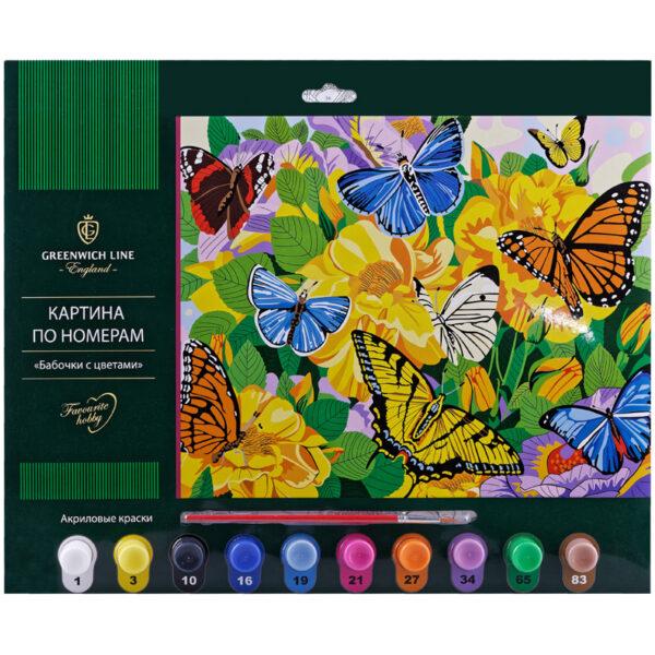 "Картина по номерам ""Бабочки с цветами"""