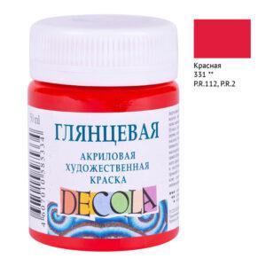 Краска акриловая художественная Decola, 50мл, глянцевая, красный