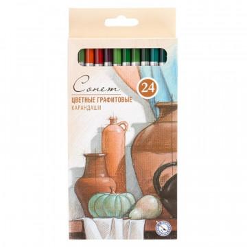 Карандаши цветные графитовые Сонет, 24 цвета