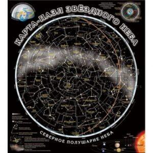 Карта пазл Звездное небо