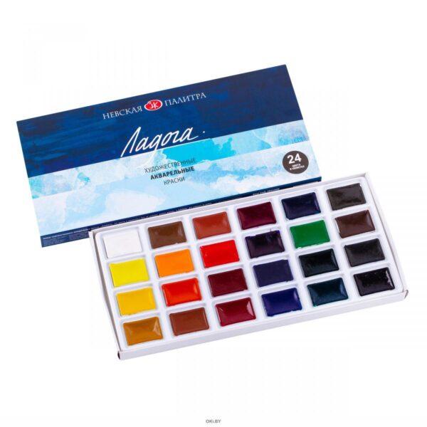 Краски акварельные Ладога 24 цв х2,5 мл
