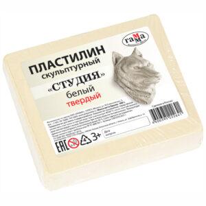 "Пластилин скульптурный Гамма ""Студия"", белый, твердый, 500г"