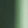 Масляная краска Мастер класс 701. Виридоновая зеленая