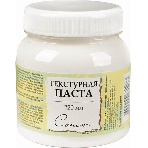 Текстурная паста Сонет 220мл