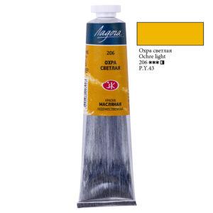 Масляная краска Ладога 206. Охра светлая
