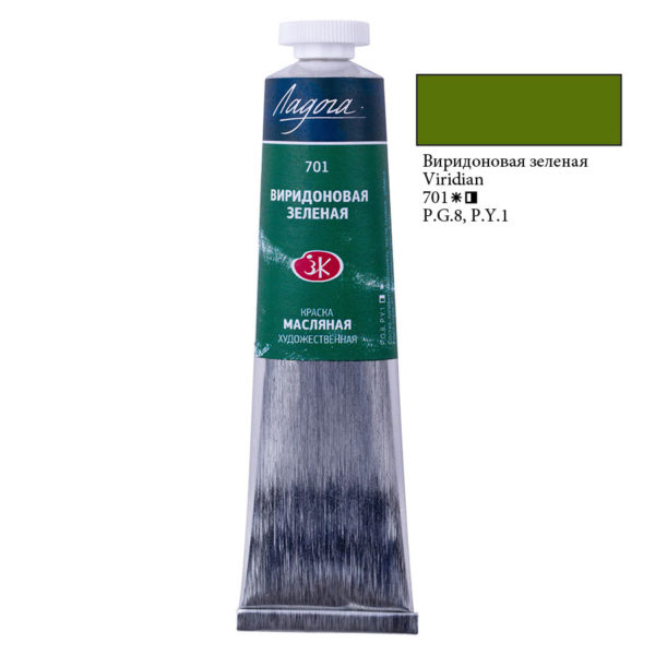 Масляная краска Ладога 701. Виридоновая зеленая