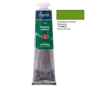 Масляная краска Ладога 716. Травяная зеленая