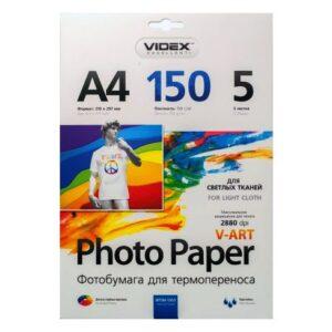 Фотобумага для термопереноса VIDEX A4 150г/м2 для светлых тканей 5л.