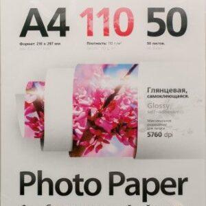 Фотобумага глянцевая VIDEX A4, самоклеющаяся 110г/м2, 50л