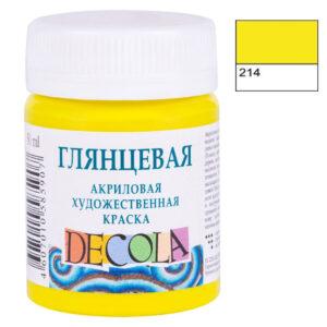 214. Лимонный. Акрил Decola, 50мл, глянцевая