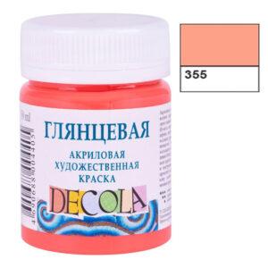 355. Коралловый. Акрил Decola, 50мл, глянцевая