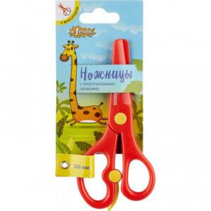 Ножницы детские №1School 13,5 см, Джунгли, пластиковые лезвия