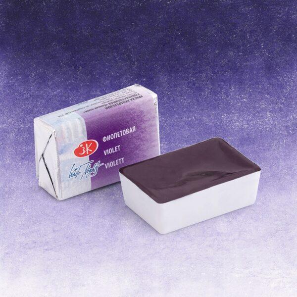 Фиолетовая акварель 607 Белые ночи кювета 2,5 мл