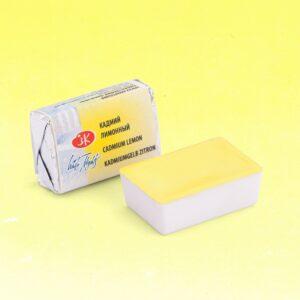 Кадмий лимонный акварель 203 Белые ночи кювета 2,5 мл