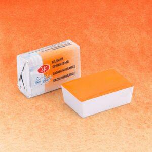 Кадмий оранжевый акварель 304 Белые ночи кювета 2,5 мл