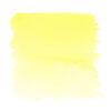 Лимонная акварель 214 Белые ночи кювета 2,5 мл