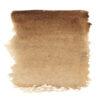 Марс коричневый акварель 412 Белые ночи кювета 2,5 мл
